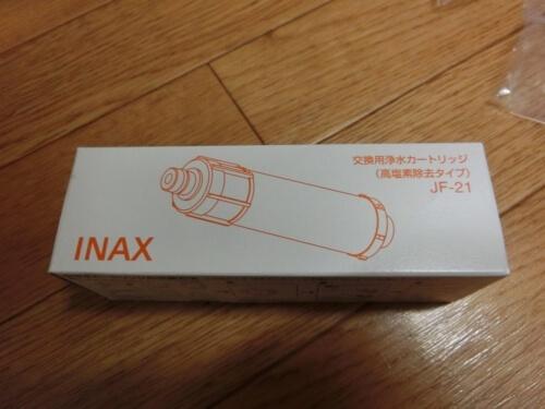 INAX 浄水カートリッジ(高塩素除去タイプ)JF-21