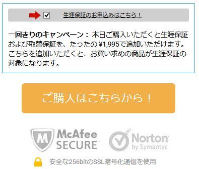 OctaAir詐欺商品・サイト